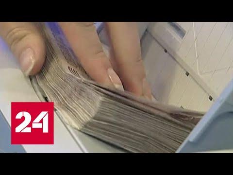 Телефонные мошенники выманили у москвички 18 миллионов рублей. Дежурная часть – Россия 24