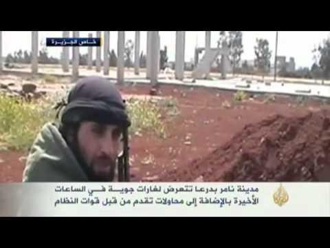 الأهمية الإستراتيجية لمدينة نامر قرب درعا