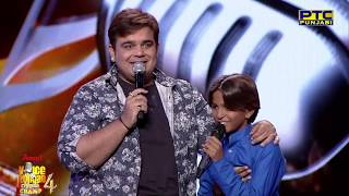 Download Lagu Deepak Gill | Tu Te Meri Akhiyan Di Neend Churayi | Studio Round 10 | Voice Of Punjab Chhota Champ 4 mp3
