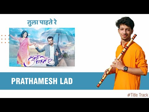 Tula Pahate Re Title Track On Flute