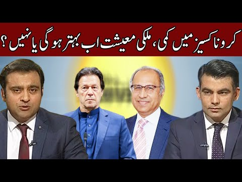 The Review on Express News   Latest Pakistani Talk Show