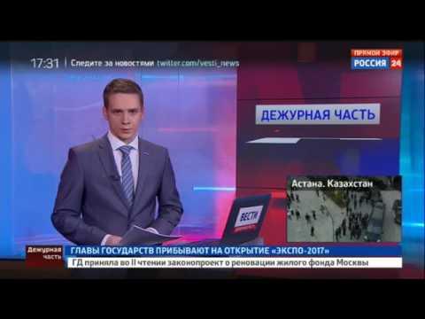 Новости оренбурга сегодня
