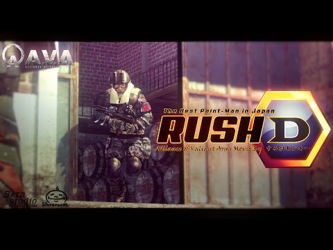 [ Alliance of Valiant Arms ] Rush Frags Movie by S.Monkey (The World Best Point-Man)