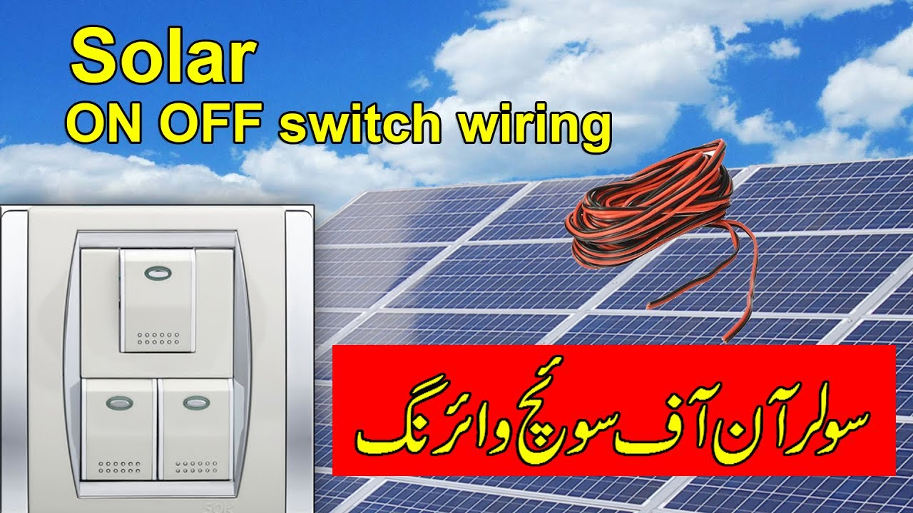 Solar Wiring On Off Switch Detail In Urdu Hindi Youtube Panel System