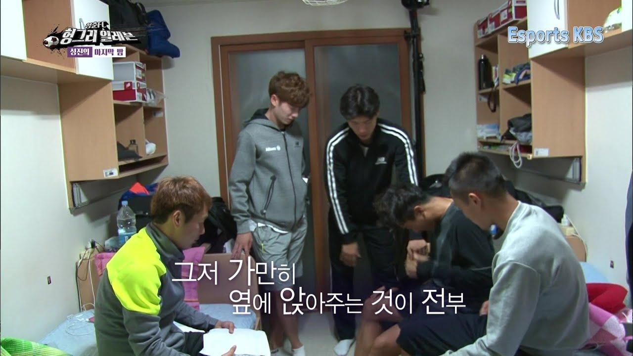 경기가 끝나고 난 후 아쉬운 이별... #청춘FC KBS 151010 방송