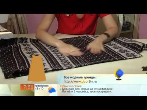Женская одежда больших размеров от производителя Знатная дама .