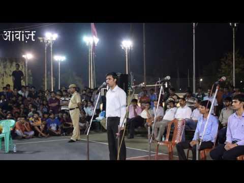 SOAPBOX Ayush Banerjee, Candidate Vice President, 2017-18