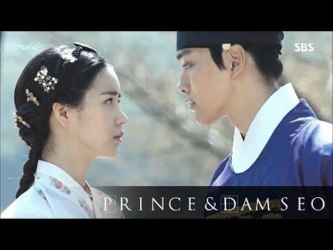 Джекпот/Королевский куш - принц Ёнин и Дам Со _ Postmen - I Want To Love
