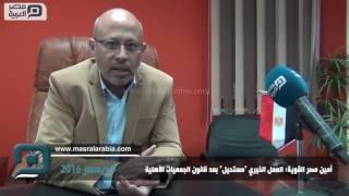 بالفيديو| أمين مصر القوية:  العمل الخيري