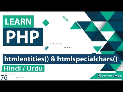 PHP Htmlentities & Htmlspecialchars Functions Tutorial In Hindi / Urdu