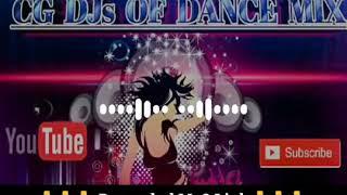 Bhola Ke Maza Musice Benjo {Dj Donce Mix} Dj Harish