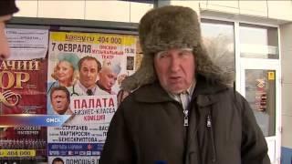 Что ждет муниципальный транспорт в Омске(, 2016-12-22T06:08:41.000Z)