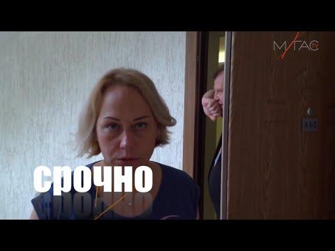 """МИГАС""""Дайджест/2.06.19/Июньский звездопад/Конференция"""