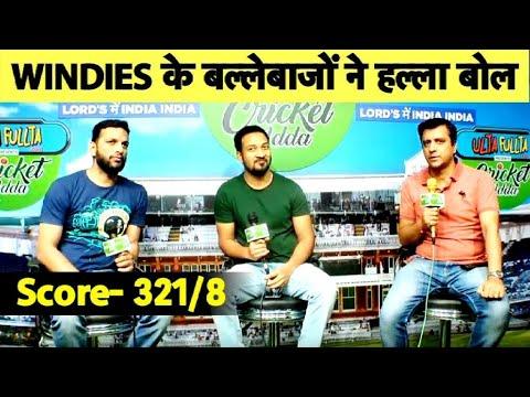 LIVE: #WIvsBAN: खूब चली Windies की बल्लेबाजी, अब है Bangladesh की बारी, Target- 322