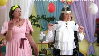 Коллегам в день рождения детского сада