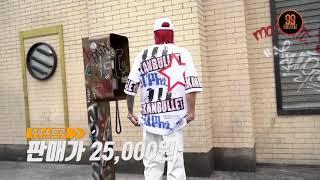 99스트릿패션 / 블랙스타 남자 오버핏 반팔티