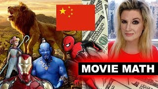 box-office-for-the-lion-king-in-china-spider-man-far-from-home-second-weekend