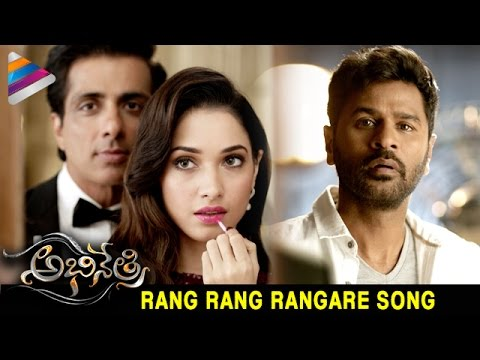 Abhinetri Video Songs | Rang Rang Song Trailer | Tamanna | Prabhu Deva | Amy Jackson | Telugu Movie
