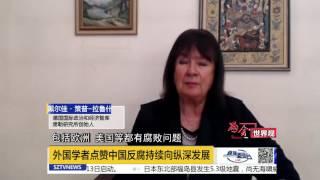 Interview with Helga Zepp-LaRouche of Schiller Institute on anti-corruption