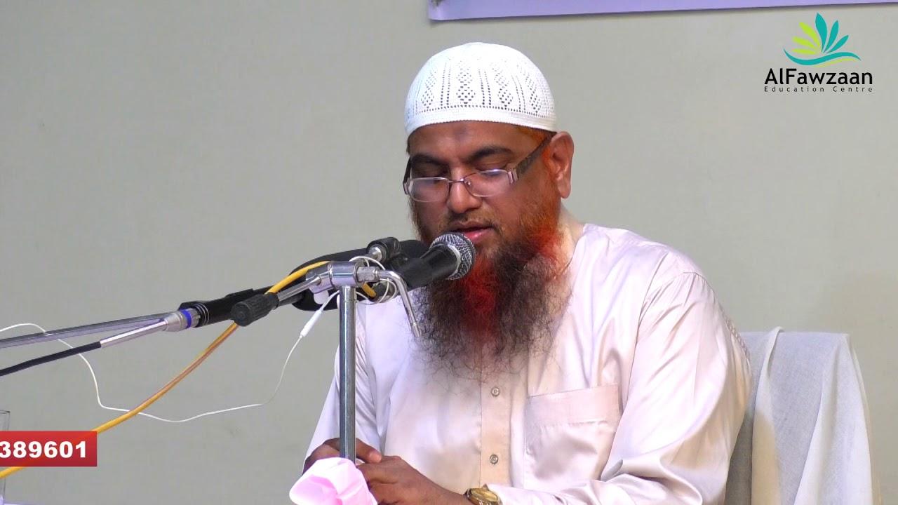 প্রচলিত ইসলাম ও প্রকৃত ইসলাম || By : Shaykh Amanullah Bin Ismail Madhani