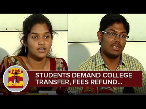 SVS Yoga Medical College Students Demand College Transfer and Tuition Fees Refund - Thanthi TV