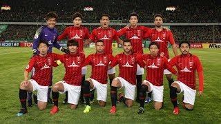 AFCチャンピオンズリーグ2019 グループステージ MD2 vs北京国安