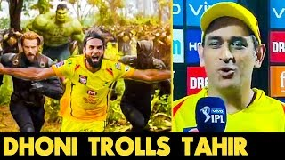 MS Dhoni Funny Statement About Imran Tahir Celebration | Parasakthi Express | CSK , IPL 2019
