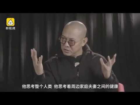 專訪李連傑:馬雲跟我約法三章Interview with Jet Li: JACK MA and me