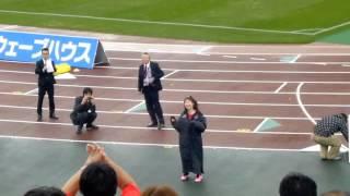 vs 札幌(20130407) 勝利後のアレを特命PR部女子マネージャーがやって...