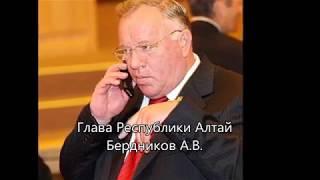 видео Органы официального опубликования Российской Федерации