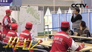 《热线12》 20191031| CCTV社会与法