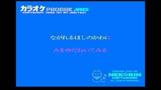 カラオケPRO68K MD -- Pop