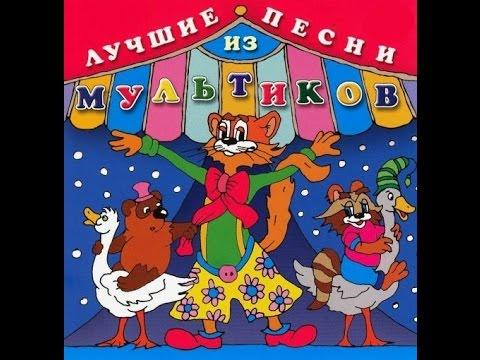 детские песни 9 мая мр3 / детские песни 9 мая mp3 скачать бесплатно