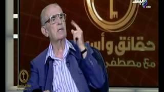 رئيس لجنة مفاوضات طابا ضيف حقائق وأسرار.. الليلة