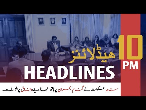 ARYNews Headlines Pakistan to continue playing peacemaker in ME,South Asia  10PM  19 Jan 2020