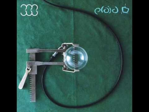 Plaid - Prague Radio (1997)