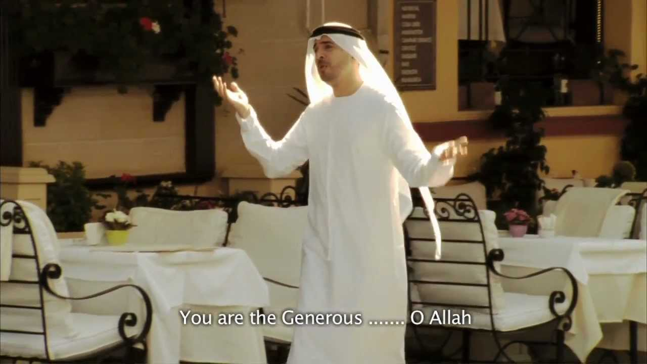 La Illah Illa Allah - Ahmed Bukhatir لا إله إلا الله - أحمد بوخاطر - Arabic Music Video