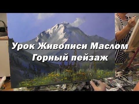 Игорь сахаров горы мастер класс новые видео уроки новое