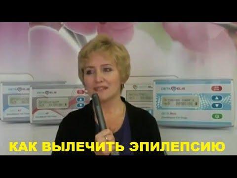 МКБ 10 - Эпилепсия (G40)