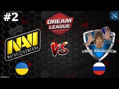 Na`Vi vs Vega (Lithium) #2 (BO3) | DreamLeague Season 10