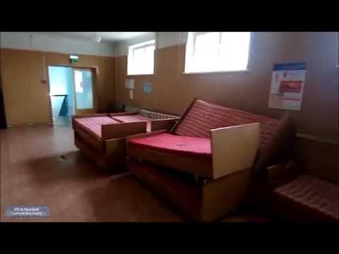 Обычная больница в Ростовской облости