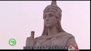 Չինական մշակույթի ոսկյա էջերը/ Մաս 22/ Chinakan mshakuyti voskya ejer@/ Mas 22/ ATV 2016
