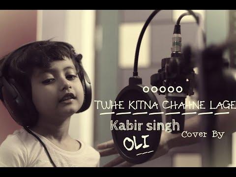 tujhe-kitna-chahne-lage-song-|-female-cover--oli-|-kabir-singh--a-little-girl