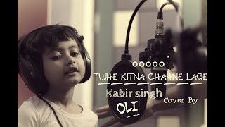 Tujhe Kitna Chahne Lage Song | Female Cover- OLI | Kabir Singh -A Little girl