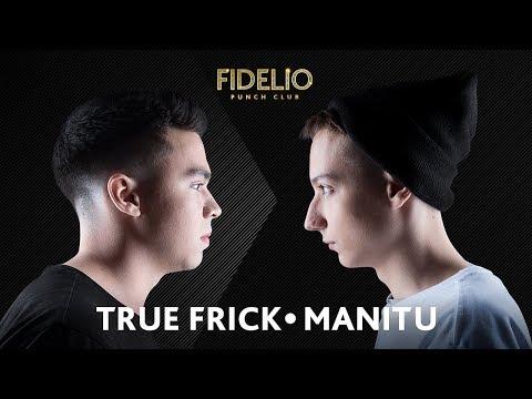 FIDELIO PUNCH CLUB   S1E02   TRUE FRICK VS MANITU