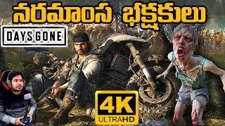 Days Gone 1 Game Play By Vikram Aditya  In Telugu  Va Game World  Vikram Aditya  Ep26