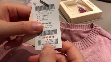 김포현대프리미엄아울렛 35개월 딸 아기옷 핑크 블루독, 밍크뮤 구입 쇼핑 후기