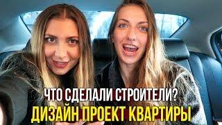 видео Капитальный ремонт квартир в Саратове | От 2500 до 6000 Рублей за м2, смету составляем бесплатно, срок от 25 дней  | Ремонт-64
