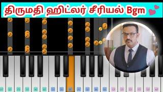 Thirumathi Hitler | Serial Song | Zee Tamil |  Perfect Piano