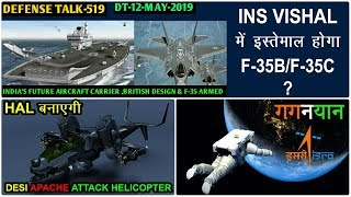 Indian Defence News:F-35 for Indian Aircraft carrier,HAL should make Desi Apache helicopter,Isro